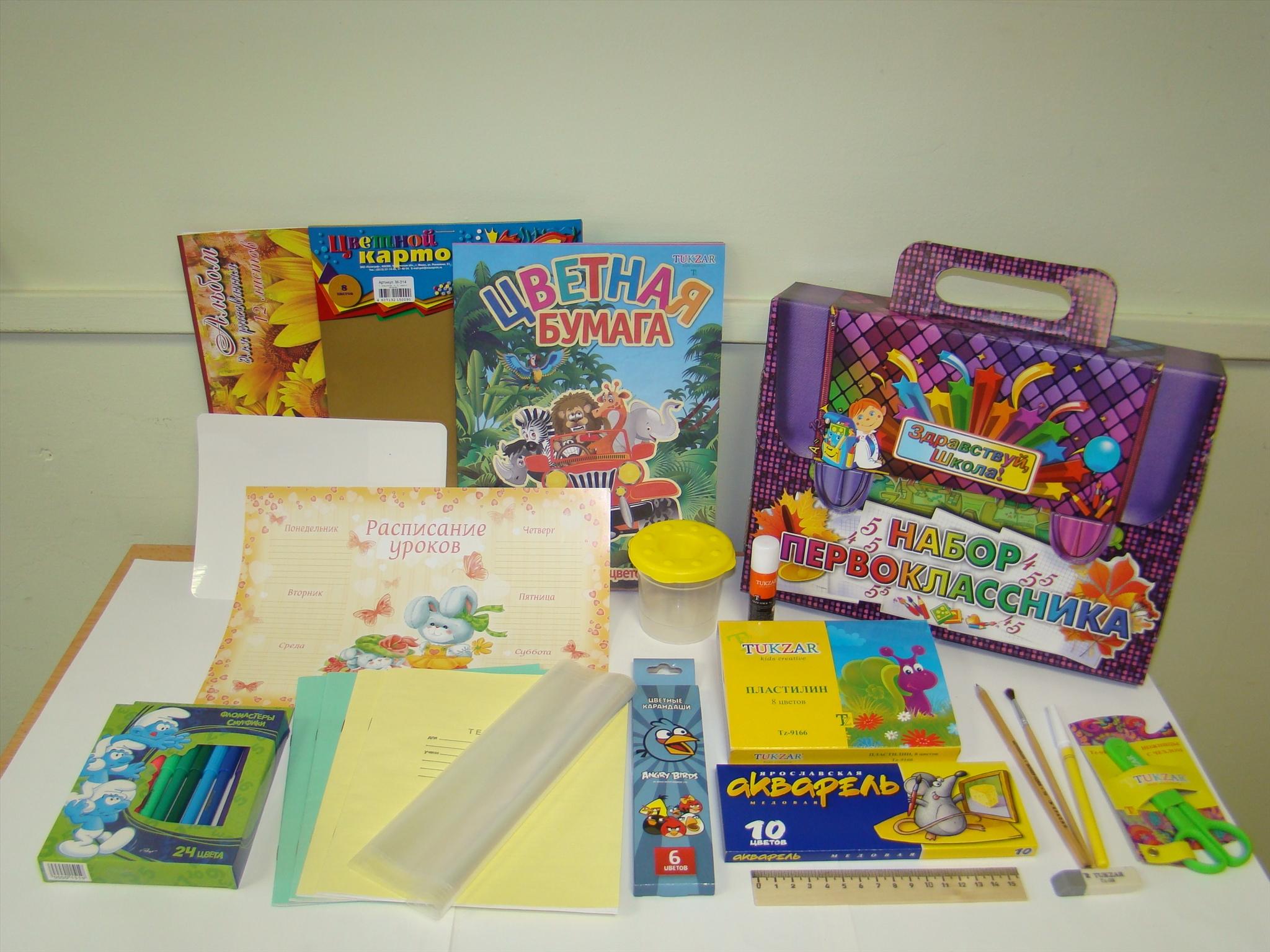 Подарки от родителей для первоклассников 123