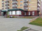 Скачать бесплатно изображение Коммерческая недвижимость Коммерческую недвижимость 32419049 в Тюмени