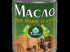 Увидеть изображение  Покрытия для дерева на основе льняного масла 32831728 в Тюмени