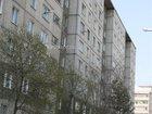 Скачать бесплатно фото Комнаты Комната 12 м² в 3-х комнатной благоустроенной коммунальной квартире 33487613 в Тюмени