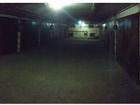 Просмотреть foto Коммерческая недвижимость Гараж, 20 м² 33721838 в Тюмени