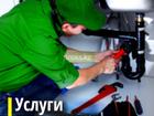 Изображение в Сантехника (оборудование) Сантехника (услуги) Профессиональный монтаж. Отопление, водоснабжение, в Тюмени 500