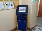 Увидеть foto Разное Платежный терминал (Терминал оплаты) 35371744 в Тюмени