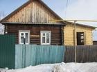 Уникальное изображение  Жилой дом 35460626 в Ялуторовске