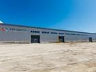 Скачать foto Коммерческая недвижимость Продам промбазу в Утяшево 35681664 в Тюмени