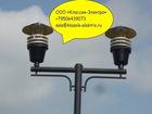 Фото в Электрика Электрика (оборудование) ГТУ 03х100х622 Прогресс Е27   ГТУ 03х70х622 в Тюмени 0