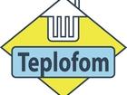 Фото в Отделочные материалы Стеновые панели, обои, потолки Плиты TEPLOFOM+ представляют собой современный, в Пятигорске 0