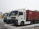 Фотография в Авто Спецтехника Перевозим контейнеры 20 и 40-футовые. Большой в Тюмени 1200