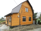 Фото в Недвижимость Продажа домов Дом для постоянного проживания, возможно в Тюмени 2300000