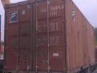 Новое изображение Контейнеровоз Продаем 20 футовые морские контейнеры в Тюмени 37614618 в Тюмени