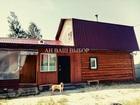 Фото в   Продаётся Дом, снт Зелёная роща, Салаирский в Тюмени 2300000