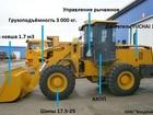 Скачать бесплатно фото Спецтехника Погрузчик фронтальный XCMG LW300FN 38568921 в Тюмени