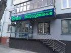 Увидеть фотографию Автосервис, ремонт Магазин ГБО в Тюмени 39311047 в Тюмени