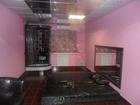 Увидеть foto Коммерческая недвижимость сдам в аренду помещение спа салона (готовый бизнес) 45410087 в Тюмени