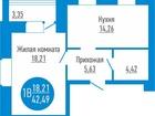 1к Войновка новый дом кирпич ул, Станционная 46м2