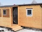 Новое фото Строительство домов Дачные домики  52201310 в Тюмени
