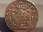 Скачать фото Коллекционирование Продам 1 копейку 1777 г, КМ, Сибирская монета (Екатерина II) в состоянии XF, 68318595 в Тюмени