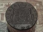 Скачать изображение  Продам монету Денга 1774 г, КМ, Сибирская монета (Екатерина II), 69014228 в Тюмени