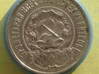 Увидеть фотографию  Продам монету 50 копеек 1922 г, ПЛ, 69085952 в Тюмени