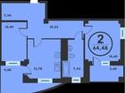 Квартиры в Тюмени