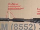 Свежее изображение Грузовые автомобили ЯС МЕХАНИЧЕСКИЙ - ЯМ, ЯС МЕХАНИЧЕСКИЙ - ЯМ 73050862 в Тюмени