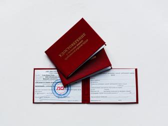Скачать бесплатно изображение  Обучение по рабочим специальностям 67896658 в Тюмени