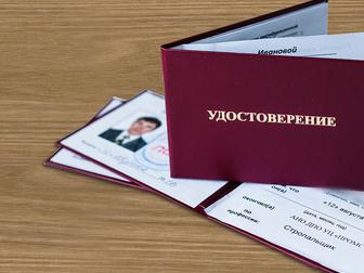 Увидеть фотографию  Обучение по рабочим специальностям 67896658 в Тюмени