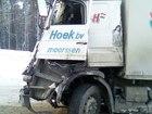 Увидеть изображение Аварийные авто Продается термос одиночка Скания после дтп 37777272 в Тобольске