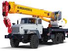 Изображение в   Предлагаем услуги автокранов-вездеходов на в Тобольске 1500