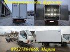 Смотреть foto  Купить изотермический фургон, установка фургона 32332824 в Тольятти
