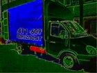 Уникальное изображение Транспорт, грузоперевозки Грузовое такси, Экспресс доставка, 411-609 32719916 в Тольятти