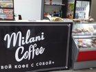 Увидеть изображение  Продам действующий кафетерий 33701252 в Тольятти