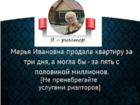 Скачать фото Разное Все операции с недвижимостью 33770765 в Тольятти