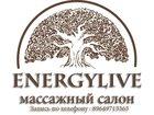 Изображение в Красота и здоровье Массаж Аппаратный массаж всего тела:   — Скидка в Тольятти 160