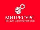 Смотреть фотографию  Ремонт промышленного пищевого оборудования, 36619553 в Тольятти