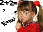 Смотреть фото Репетиторы Индивидуальная подготовка к лицею, гимназии, школе 36961569 в Тольятти