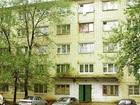 Скачать изображение  Продам комнату Карбышева 4 37415125 в Тольятти