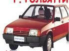 Фото в   Куплю любой автомобиль, можно не на ходу в Тольятти 0