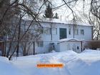 Уникальное изображение  Здание с гаражами и территорией 60 соток 38589632 в Тольятти