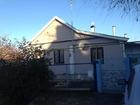 Просмотреть foto Аренда коттеджей посуточно Дом на сутки в городе 38616861 в Тольятти