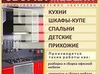 Фотография в   -профессиональная сборка-разборка мебели, в Тольятти 350