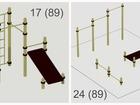 Скачать бесплатно foto Разное Уличный спортивный комплекс для дачи 39766884 в Тольятти