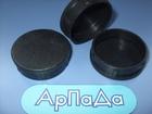 Смотреть foto Разное Производство пластмассовых заглушек 65703746 в Самаре