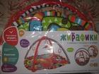 Скачать бесплатно foto Детские игрушки Ребенок играет-мама отдыхает, 68098458 в Тольятти