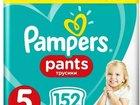 Подгузники трусики Pampers 5