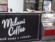 Продам действующий кафетерий Продам действующий кафетерий. Находится в ТЦ. Аренд