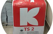 Торф Klasmann TS 2 (рецептура 420)