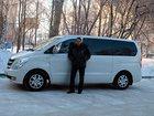 Изображение в Авто Такси Предлагаю перевозку пассажиров и мелкогабаритных в Томске 800