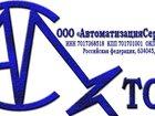 Просмотреть фото Электрика (услуги) Комплекс электромонтажных работ 32362295 в Томске