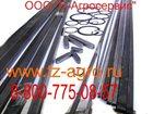 Фотография в   Московская Металлургическая компания Сталлер в Томске 11